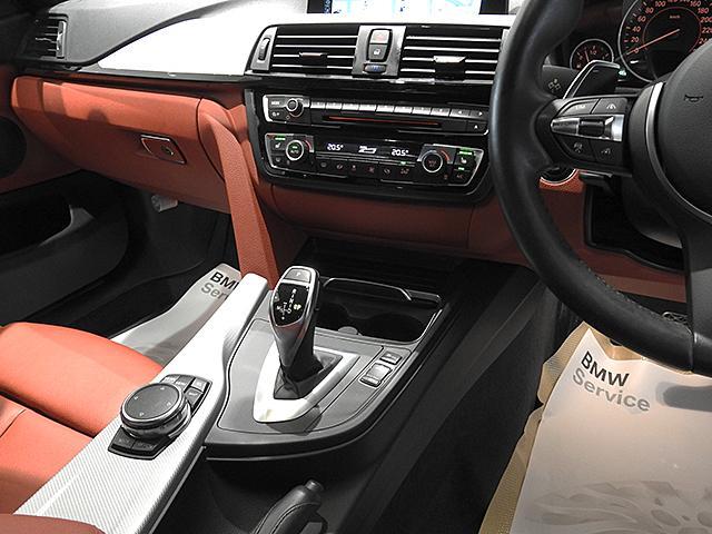420iグランクーペ Mスポーツ 2年保証 レザーシート アクティブクルーズコントロール 認定中古車(27枚目)