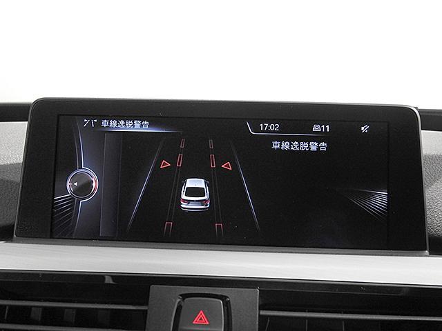 320iグランツーリスモ Mスポーツ HDDナビ リアカメラ&センサー 電動レザーシート シートヒーター 電動リアゲート クルーズコントロール ドライビングアシスト キセノン 18inAW 1オーナー 禁煙 認定中古車(3枚目)