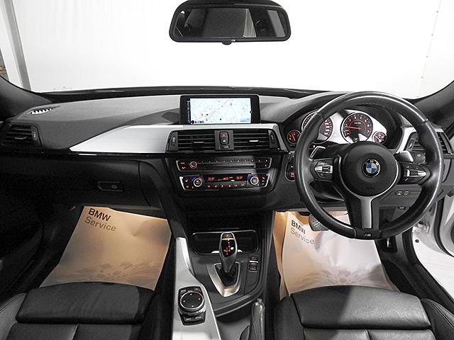 320iグランツーリスモ Mスポーツ HDDナビ リアカメラ&センサー 電動レザーシート シートヒーター 電動リアゲート クルーズコントロール ドライビングアシスト キセノン 18inAW 1オーナー 禁煙 認定中古車(4枚目)