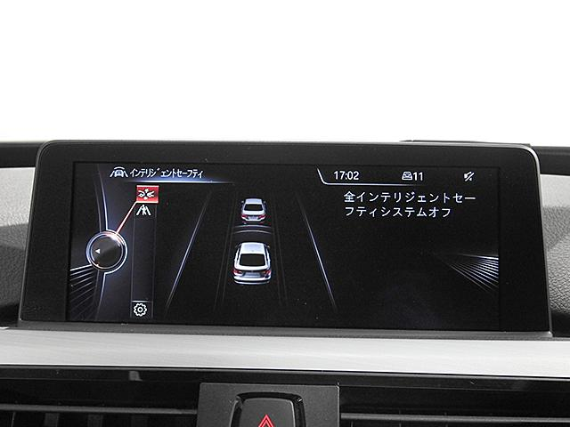 320iグランツーリスモ Mスポーツ HDDナビ リアカメラ&センサー 電動レザーシート シートヒーター 電動リアゲート クルーズコントロール ドライビングアシスト キセノン 18inAW 1オーナー 禁煙 認定中古車(11枚目)
