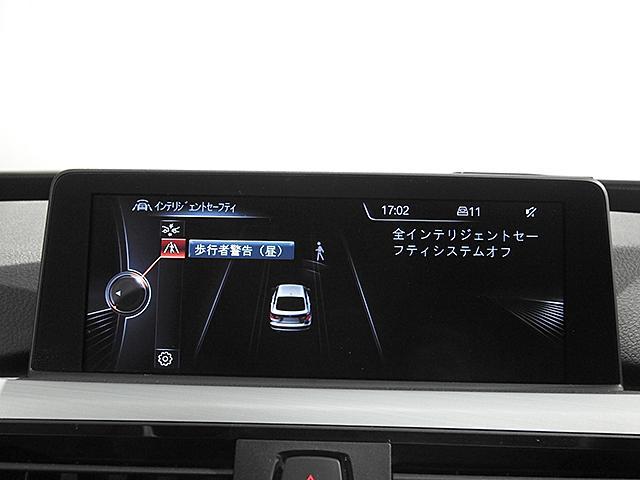 320iグランツーリスモ Mスポーツ HDDナビ リアカメラ&センサー 電動レザーシート シートヒーター 電動リアゲート クルーズコントロール ドライビングアシスト キセノン 18inAW 1オーナー 禁煙 認定中古車(12枚目)