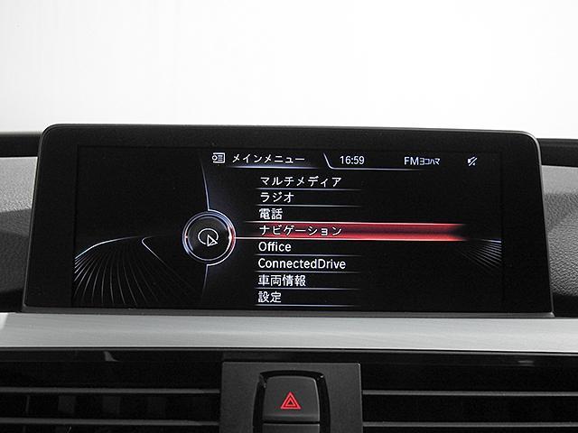 320iグランツーリスモ Mスポーツ HDDナビ リアカメラ&センサー 電動レザーシート シートヒーター 電動リアゲート クルーズコントロール ドライビングアシスト キセノン 18inAW 1オーナー 禁煙 認定中古車(15枚目)