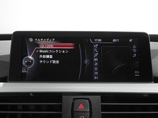 320iグランツーリスモ Mスポーツ HDDナビ リアカメラ&センサー 電動レザーシート シートヒーター 電動リアゲート クルーズコントロール ドライビングアシスト キセノン 18inAW 1オーナー 禁煙 認定中古車(16枚目)