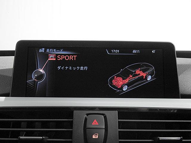 320iグランツーリスモ Mスポーツ HDDナビ リアカメラ&センサー 電動レザーシート シートヒーター 電動リアゲート クルーズコントロール ドライビングアシスト キセノン 18inAW 1オーナー 禁煙 認定中古車(18枚目)