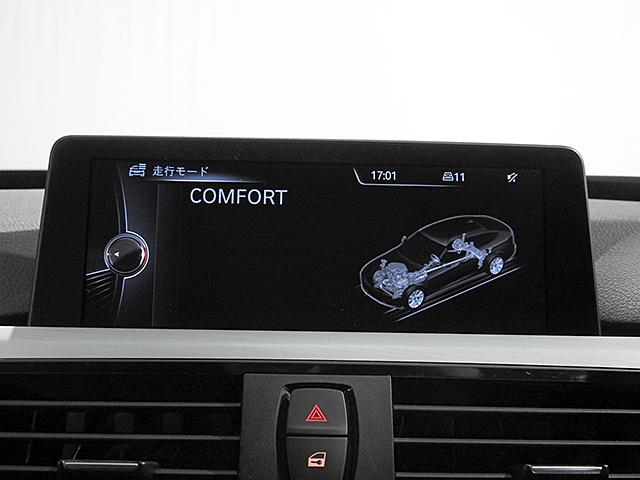 320iグランツーリスモ Mスポーツ HDDナビ リアカメラ&センサー 電動レザーシート シートヒーター 電動リアゲート クルーズコントロール ドライビングアシスト キセノン 18inAW 1オーナー 禁煙 認定中古車(19枚目)