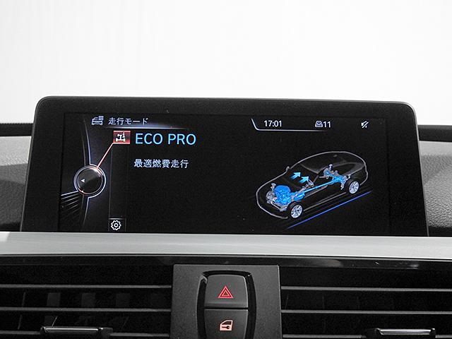 320iグランツーリスモ Mスポーツ HDDナビ リアカメラ&センサー 電動レザーシート シートヒーター 電動リアゲート クルーズコントロール ドライビングアシスト キセノン 18inAW 1オーナー 禁煙 認定中古車(20枚目)