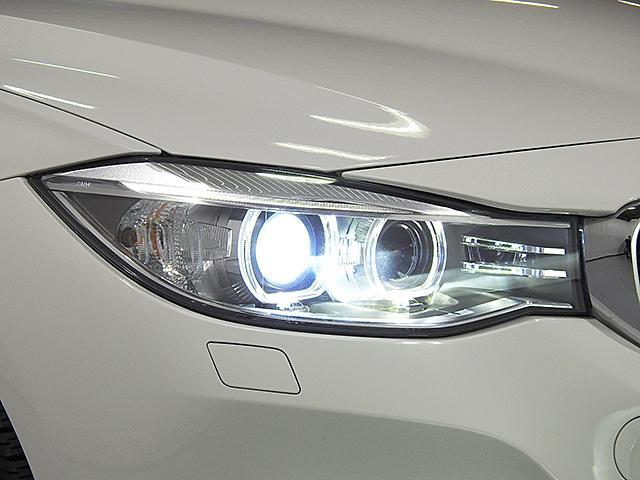 320iグランツーリスモ Mスポーツ HDDナビ リアカメラ&センサー 電動レザーシート シートヒーター 電動リアゲート クルーズコントロール ドライビングアシスト キセノン 18inAW 1オーナー 禁煙 認定中古車(32枚目)