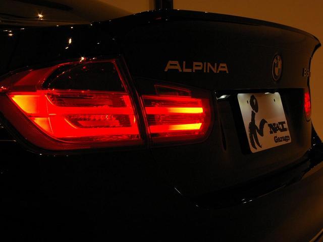 BMW bmwアルピナ アルピナ b3 ビターボ リムジン : autos.goo.ne.jp
