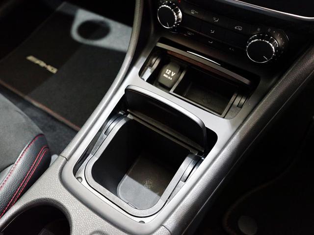 A180 スポーツ ナイトPKG 正規ディーラー車 1オーナー カルサイトホワイト 右ハンドル 純正ナビ&TV Bカメラ ETC メモリー付きPシート/D ディストロニック+ AMG18インチAW(27枚目)