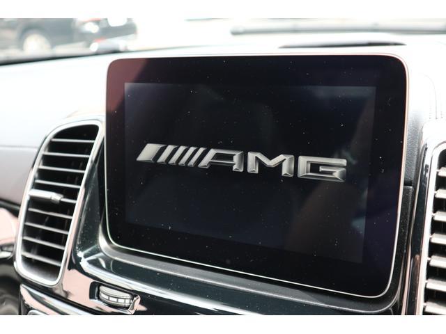 GLE43 4マチック パノラマルーフ AMG21ホイール AMGエギゾースト AMGスポーツステアリング(30枚目)
