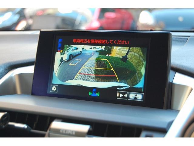 レクサス NX NX200t バージョンL WALDフルエアロ サンルーフ