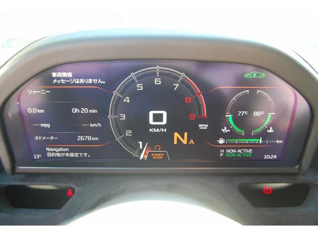 「マクラーレン」「マクラーレン」「クーペ」「東京都」の中古車8