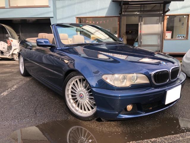 「BMW」「BMW」「オープンカー」「東京都」の中古車3