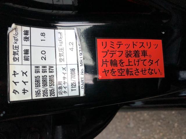 「三菱」「ランサーエボリューション」「セダン」「東京都」の中古車27