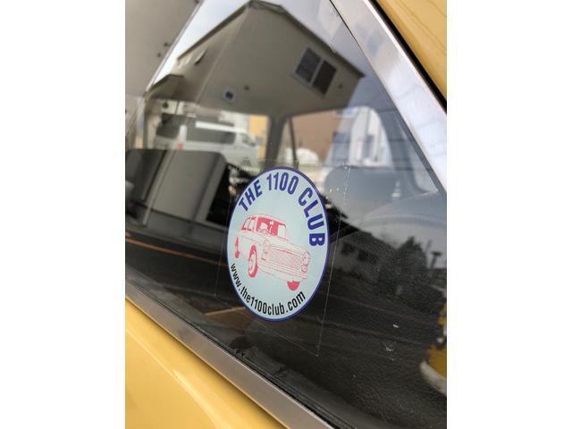 「MG」「MGその他」「クーペ」「東京都」の中古車14