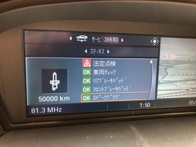 「BMW」「M5」「セダン」「東京都」の中古車20