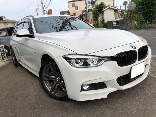 「BMW」「3シリーズ」「ステーションワゴン」「東京都」の中古車3