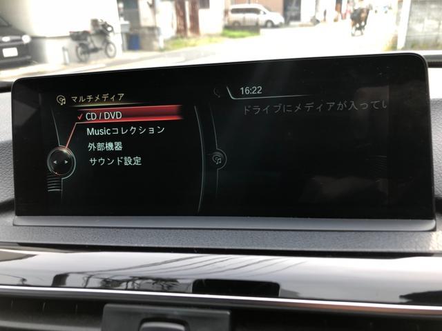 「BMW」「3シリーズ」「ステーションワゴン」「東京都」の中古車16
