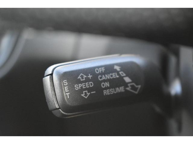 ●アダプティブクルーズコントロール『追従式のクルーズコントロールですので長距離運転の疲労軽減に役立ちます!』