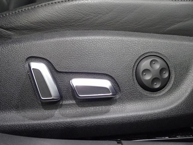 ●パワーシート『自動でシートの位置を調整できます!』