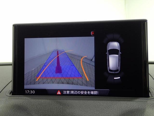 スポーツバック1.4TFSI 認定中古車 LEDライト(5枚目)