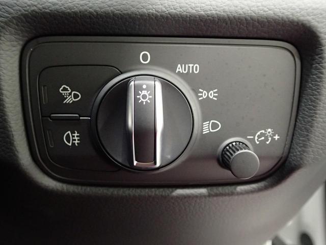 スポーツバック1.4TFSI 認定中古車 LEDライト(10枚目)