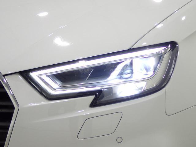 スポーツバック1.4TFSI 認定中古車 LEDライト(12枚目)