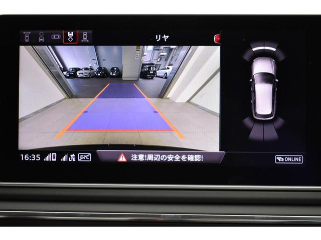 2.0TFSIスポーツ 認定中古車 アシスタンスPKG(5枚目)