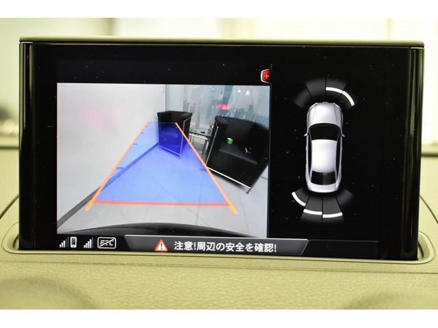 Sラインテクノリミテッド 250台限定車 マトリクスLED(4枚目)
