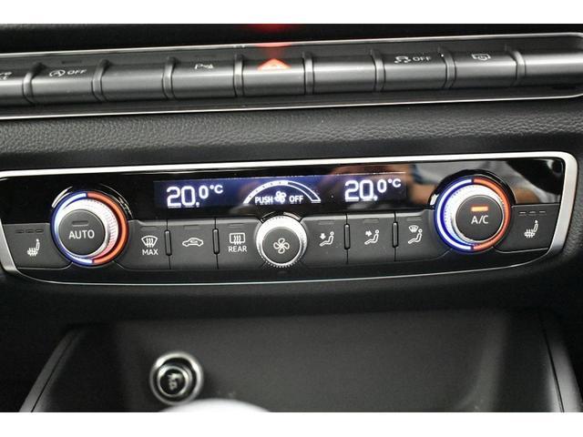 Sラインテクノリミテッド 250台限定車 マトリクスLED(9枚目)