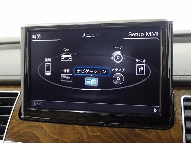 「アウディ」「アウディ A8」「セダン」「神奈川県」の中古車4