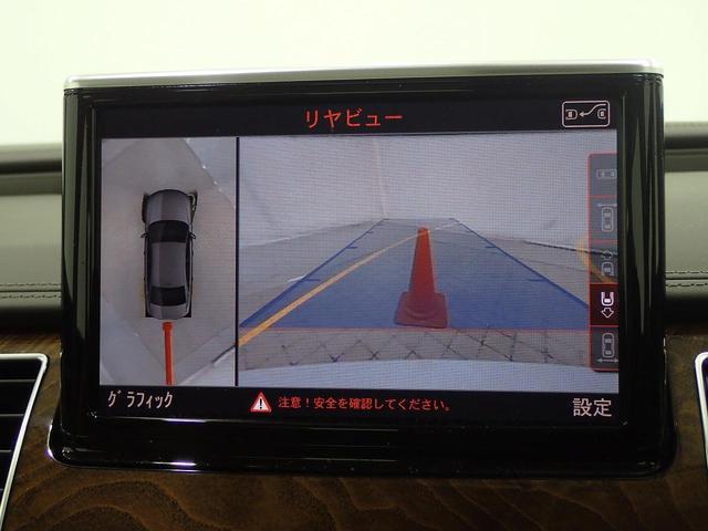 「アウディ」「アウディ A8」「セダン」「神奈川県」の中古車5
