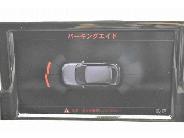 「アウディ」「アウディ A1スポーツバック」「コンパクトカー」「神奈川県」の中古車4