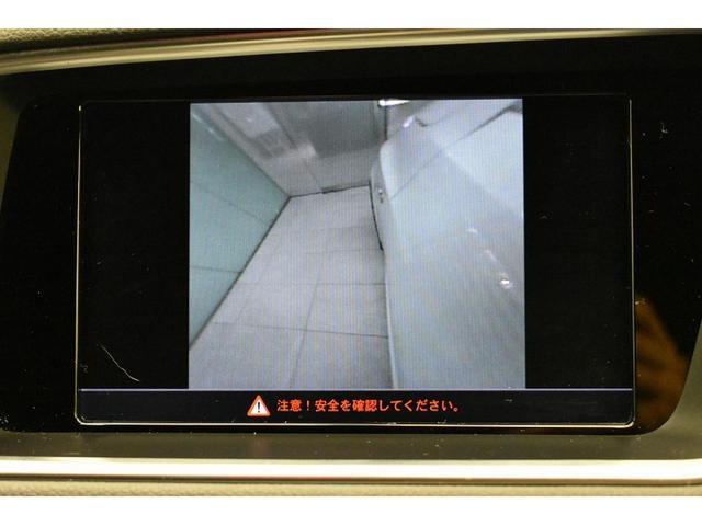 ベースグレード バックカメラ サイドカメラ シートヒーター(5枚目)