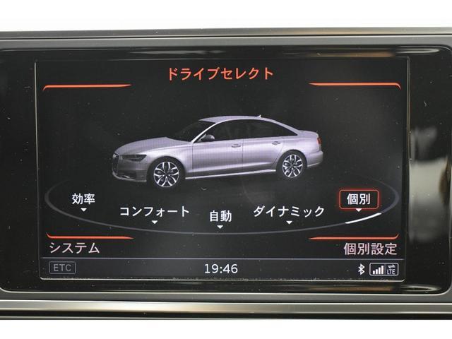 「アウディ」「アウディ A6」「セダン」「神奈川県」の中古車5