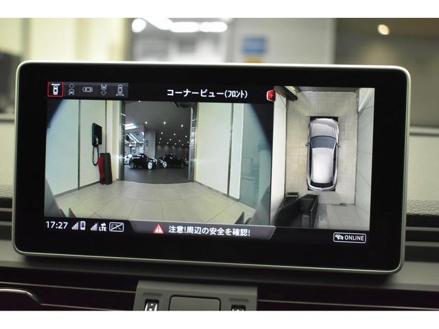 「アウディ」「アウディ Q5」「SUV・クロカン」「神奈川県」の中古車4