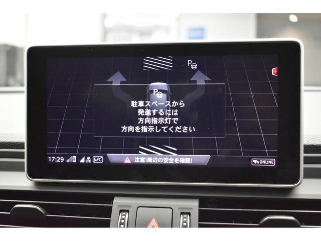 「アウディ」「アウディ Q5」「SUV・クロカン」「神奈川県」の中古車5