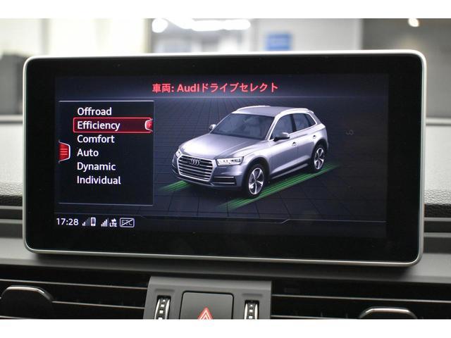 「アウディ」「アウディ Q5」「SUV・クロカン」「神奈川県」の中古車6