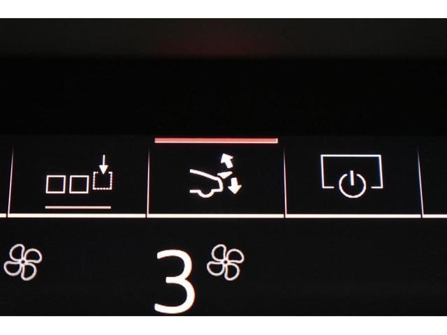 「アウディ」「アウディ A7スポーツバック」「セダン」「神奈川県」の中古車34