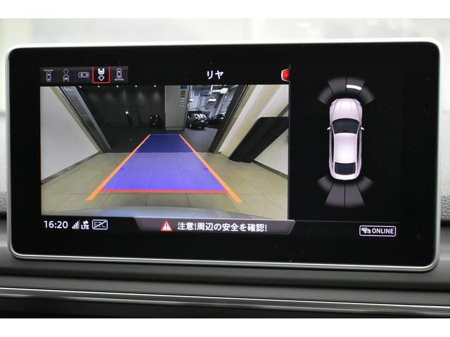 「アウディ」「アウディ A5スポーツバック」「セダン」「神奈川県」の中古車4