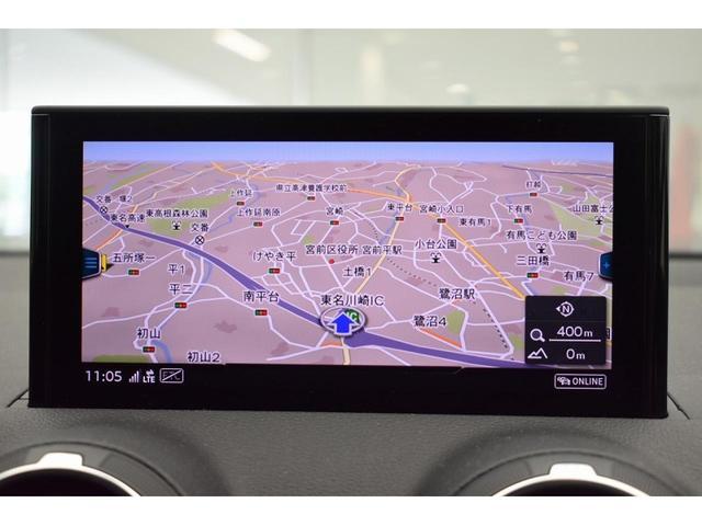 30TFSIスポーツ 認定中古車 アシスタンスパッケージ バーチャルコックピット オートマチックテールゲート LEDヘッドライト アイドリングストップ 17インチアルミホイール アドバンストキー MMIナビゲーション(4枚目)
