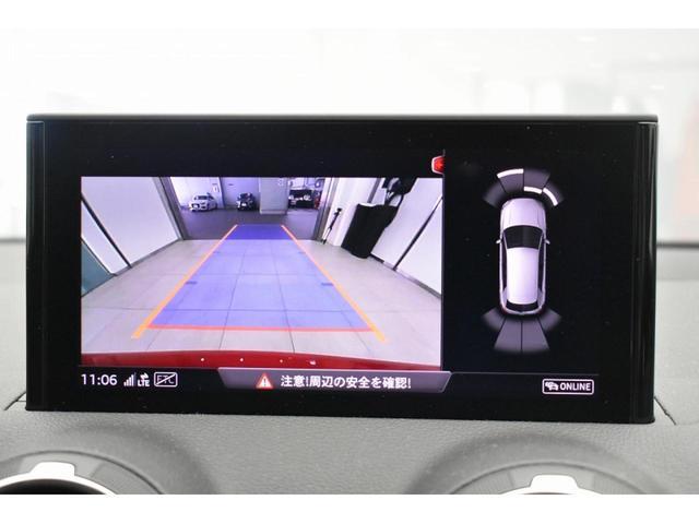 30TFSIスポーツ 認定中古車 アシスタンスパッケージ バーチャルコックピット オートマチックテールゲート LEDヘッドライト アイドリングストップ 17インチアルミホイール アドバンストキー MMIナビゲーション(5枚目)