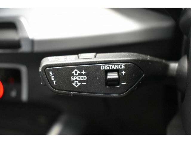 30TFSIスポーツ 認定中古車 アシスタンスパッケージ バーチャルコックピット オートマチックテールゲート LEDヘッドライト アイドリングストップ 17インチアルミホイール アドバンストキー MMIナビゲーション(7枚目)