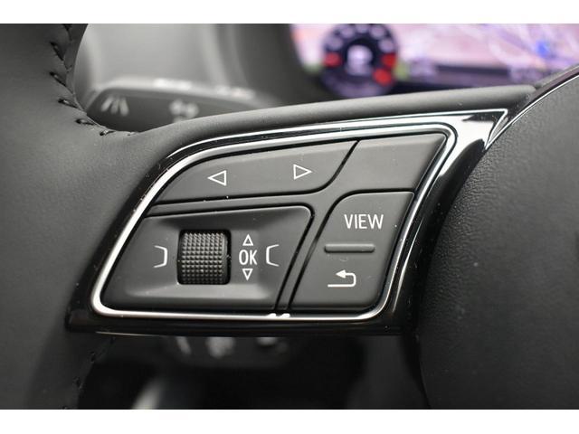 30TFSIスポーツ 認定中古車 アシスタンスパッケージ バーチャルコックピット オートマチックテールゲート LEDヘッドライト アイドリングストップ 17インチアルミホイール アドバンストキー MMIナビゲーション(25枚目)