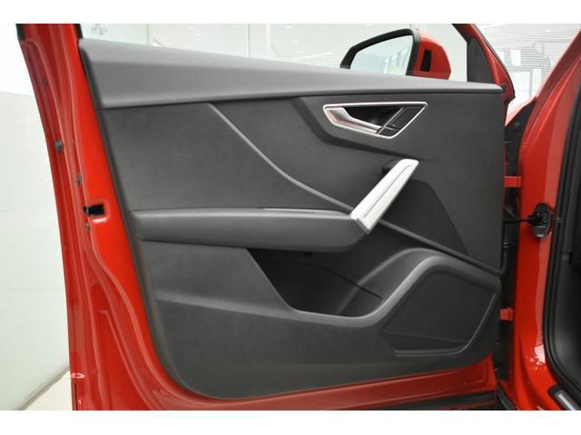 30TFSIスポーツ 認定中古車 アシスタンスパッケージ バーチャルコックピット オートマチックテールゲート LEDヘッドライト アイドリングストップ 17インチアルミホイール アドバンストキー MMIナビゲーション(29枚目)