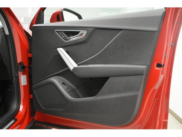 30TFSIスポーツ 認定中古車 アシスタンスパッケージ バーチャルコックピット オートマチックテールゲート LEDヘッドライト アイドリングストップ 17インチアルミホイール アドバンストキー MMIナビゲーション(30枚目)