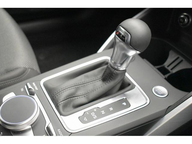 30TFSIスポーツ 認定中古車 アシスタンスパッケージ バーチャルコックピット オートマチックテールゲート LEDヘッドライト アイドリングストップ 17インチアルミホイール アドバンストキー MMIナビゲーション(32枚目)
