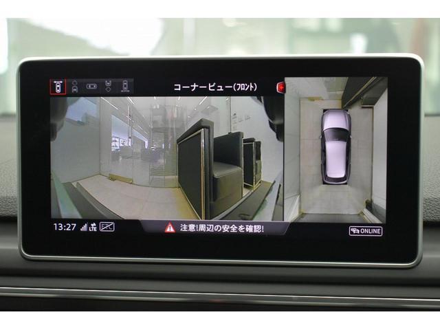 35TFSI マイスターシュトュック 認定中古車 アシスタンスパッケージ バーチャルコックピット アドバンストキー 18インチアルミホイール アイドリングストップ サラウンドビューカメラ LEDヘッドライト パドルシフト ETC(5枚目)