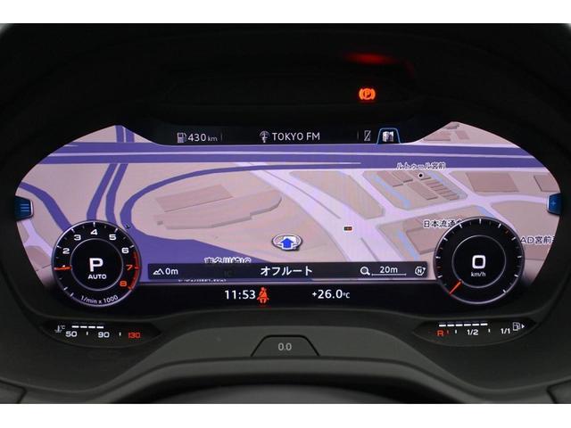 1.0TFSIスポーツ 認定中古車 MMIナビゲーション Bang&Olufsen アシスタンスパッケージ パーシャルレザー オートマチックテールゲート LEDヘッドライト 17インチアルミホイール アドバンストキー(3枚目)