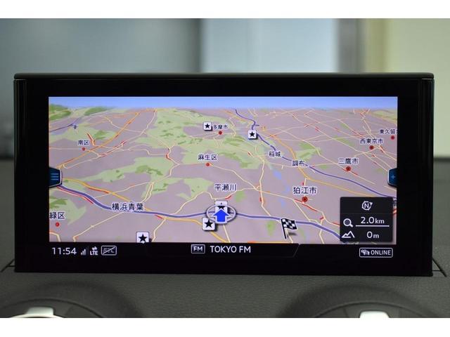 1.0TFSIスポーツ 認定中古車 MMIナビゲーション Bang&Olufsen アシスタンスパッケージ パーシャルレザー オートマチックテールゲート LEDヘッドライト 17インチアルミホイール アドバンストキー(4枚目)